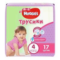 Трусики-подгузники Хаггис Дисней для девочек 9-14 кг, 17 шт.