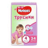 Трусики-подгузники Хаггис Дисней для девочек 9-14 кг, 34 шт.