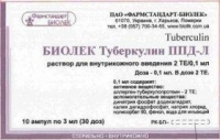 Туберкулин ППД-Л Биолек р-Туберкулин ППД-Л Биолек р-р для в/кожн. введ. 2ТЕ/доза (2ТЕ/0,1 мл) 1мл амп. с 5 туберк.шпр 1шт.