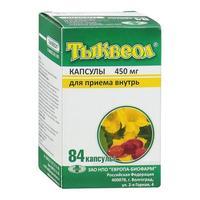 Тыквеол капсулы 450 мг, 84 шт.