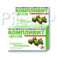 Компливит-актив таблетки, 30 шт.