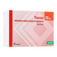 Ультоп 20мг капс. кишечнораств. х28 (блистеры) (r)