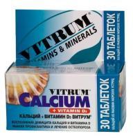 Витрум кальциум+д3 таблетки, 30 шт.