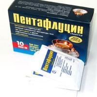 Пентафлуцин пакетики 5 г, 10 шт.