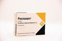 Урифлорин таблетки 300 мг, 20 шт.