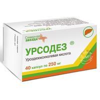 Урсодез капсулы 250 мг, 40 шт.