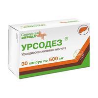 Урсодез капсулы 500 мг, 30 шт.