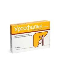 Урсофальк таблетки 500 мг 50 шт.