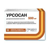 Урсосан капсулы 500 мг, 10 шт.