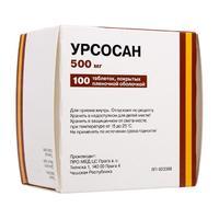 Урсосан таблетки покрыт. плен. об. 500 мг 100 шт.