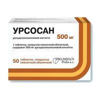 Урсосан таблетки покрыт. плен. об. 500 мг 50 шт.