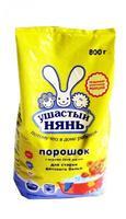Ушастый Нянь Стиральный порошок для детского белья ниверсальный 800г