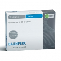 Вацирекс таблетки покрыт.плен.об. 500 мг 10 шт.
