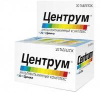 Центрум от a до zn таблетки, 30 шт.