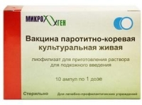 Вакцина паротитно-коревая культур.живая сухая ампулы 1доза