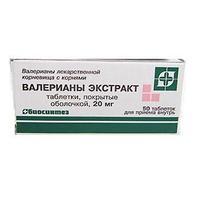 Валерианы экстракт таблетки покрыт.плен.об. 20 мг 50 шт.