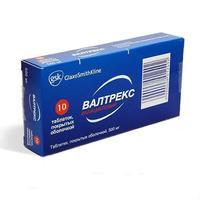 Валтрекс таблетки 500 мг, 10 шт.