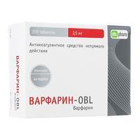 Варфарин-OBL таблетки 2,5 мг 100 шт.