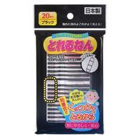 Ватные палочки Energy Japan ушные черные 20 шт.