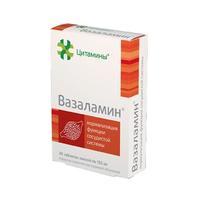Вазаламин таблетки 155 мг 40 шт.