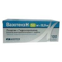 Вазотенз Н таблетки покрыт.плен.об. 50 мг+12.5 мг 100 шт.