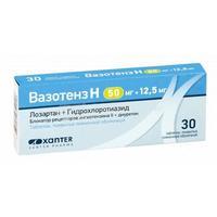 Вазотенз Н таблетки покрыт.плен.об. 50 мг+12.5 мг 30 шт.