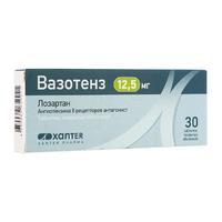 Вазотенз таблетки покрыт.об. 12,5 мг 30 шт.