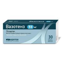 Вазотенз таблетки покрыт.об. 50 мг 30 шт.