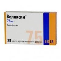 Велаксин капсулы пролонг. 75 мг 28 шт.