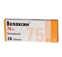 Велаксин таблетки 75 мг 28 шт.