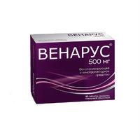 Венарус таблетки 50 мг+450 мг, 60 шт.