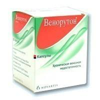 Венорутон капсулы 300 мг, 50 шт.