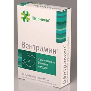 Вентрамин (1 упаковка (40 таблеток))