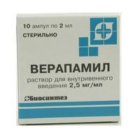 Верапамил ампулы 0.25%, 2 мл, 10 шт.