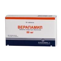 Верапамил таблетки 80 мг, 30 шт.