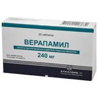 Верапамил таблетки ретард 240 мг, 20 шт.
