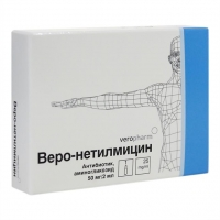 Веро-Нетилмицин ампулы 25 мг/мл, 2 мл, 1 шт. упак.