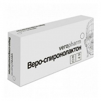 Веро-Спиронолактон таблетки 25 мг, 20 шт.