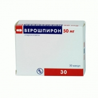 Верошпирон капсулы 50 мг, 30 шт.