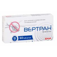 Вертран таблетки 16 мг 60 шт.