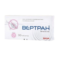 Вертран таблетки 24 мг 30 шт.