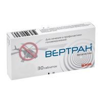 Вертран таблетки 8 мг 30 шт.