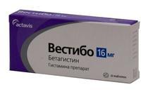 Вестибо таблетки 16 мг, 30 шт.