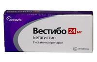 Вестибо таблетки 24 мг, 30 шт.