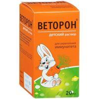 Веторон флакон для детей, 20 мл