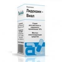 Лидокаин-виал спрей 10%, 38 г