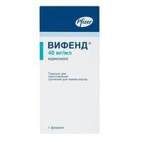 Вифенд порошок д/приг.суспензии д/приема внутрь 40 мг/мл 45 г 1шт.