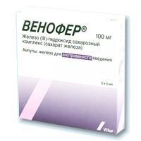 Венофер флаконы 100 мг, 5 мл, 5 шт.