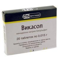 Викасол таблетки 15 мг, 20 шт.