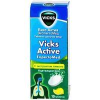 Викс Актив Экспектомед таблетки шипучие 600 мг, 10 шт.